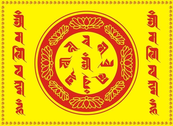 Thần chú mật tông - Phong thủy Trọng Hùng