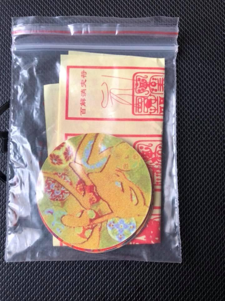Phù Thái Tuế 2018 - Phong thủy Trọng Hùng