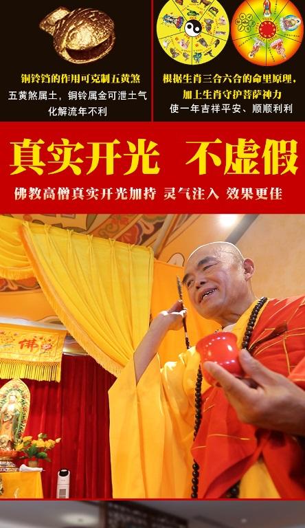 Sư Thầy đang cúng khai quang - Trọng Hùng Fengshui