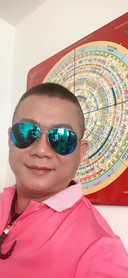 Trọng Hùng Fengshui
