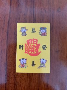 Thái tuế 2020 Canh Tý - Trọng Hùng Fengshui